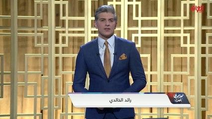 محور حديث بغداد: الخروقات الأمنية وتداعياتها السياسية