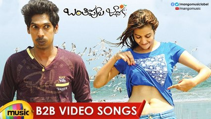 Banthi Poola Janaki Back 2 Back Video Songs   Sudigali Sudheer   Dhanraj   Diksha Panth   Chammak Chandra   Nellutla Praveen Chadar    Kalyani   Ram   Mango Music