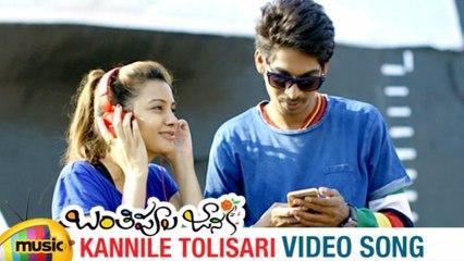 Kannelle Tolisari Full Video Song   Banthi Poola Janaki Telugu Movie   Sudigali Sudheer   Dhanraj   Diksha Panth   Chammak Chandra   Nellutla Praveen Chadar    Kalyani   Ram   Mango Music