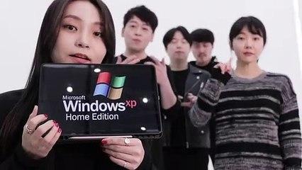 Les sons de Windows a capella