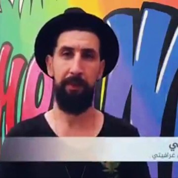 روبورتاج قناة الجزيرة حول الغرافيتي في شوارع جيجل