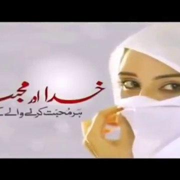 Khuda Aur Muhabbat - S1 Ep6 - Har Pal Geo