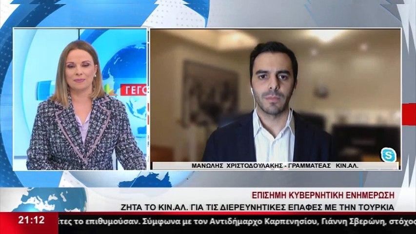 Ο Μανώλης Χριστοδουλάκης στα Αναλυτικά Γεγονότα του Star Κεντρικής Ελλάδας