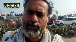 Farmers tractor Rally: किसानों के हिंसक आंदोलन पर योगेंद्र यादव ने हाथ जोड़कर किसानों से क्याकहा?