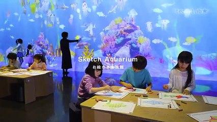 Le Sketch Aquarium