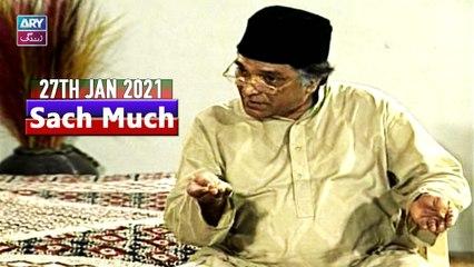 Sach Much -  Moin Akhter   27th January 2021   ARY Zindagi Drama