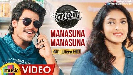 RajDooth Movie Video Songs   Manasuna Manasuna Full Video Song   Megamsh Srihari   Nakshatra   Arjun Gunnala   MLV Satyanarayana   Mango Music