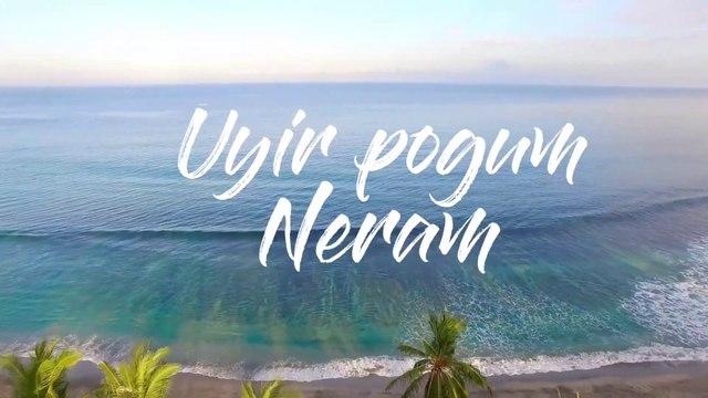 Uyir Pogum Neram - Daniel Charles Samuel, Inzamam Ul huq, Gopi | Isai Tamil Records