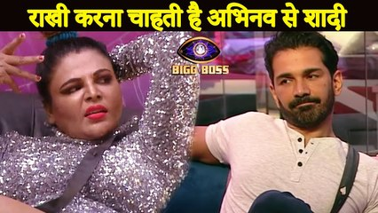 Bigg Boss 14 | Rakhi Sawant Want To Get Married With Abhinav Shukla