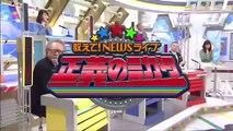 無料 動画 バラエティ - 無料動画 まとめ - 教えて!ニュースライブ 正義のミカタ 動画 9tsu   2021年01月30日