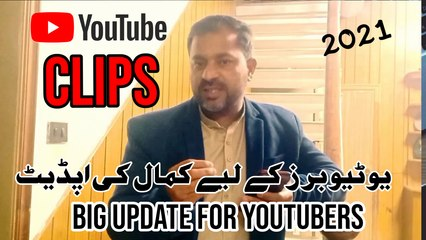 YouTube Clip - YouTube New Update