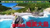 バラエティー無料視聴 - 無料バラエティ視聴 動画 9tsu Miomio  出川哲朗の充電させてもらえませんか 動画 9tsu  2021年1月30日