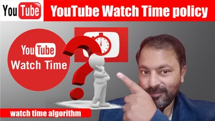 YouTube Watch Time policy 2021