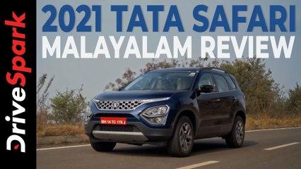 2021 Tata Safari Malayalam Review | First Drive | Performance, Handling, Design, Specs, Features