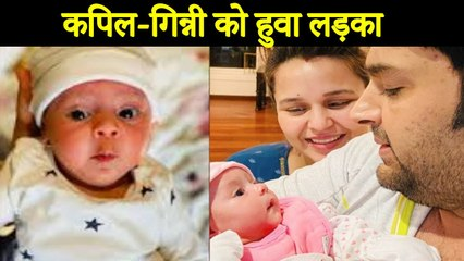 Kapil Sharma-Ginni Chatrath Blessed With A Baby Boy