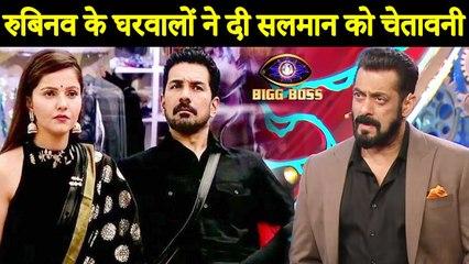 Bigg Boss 14 _|  Rubina & Abhinav's Parents Open Letter To Maker's & Salman For Targeting Rubinav
