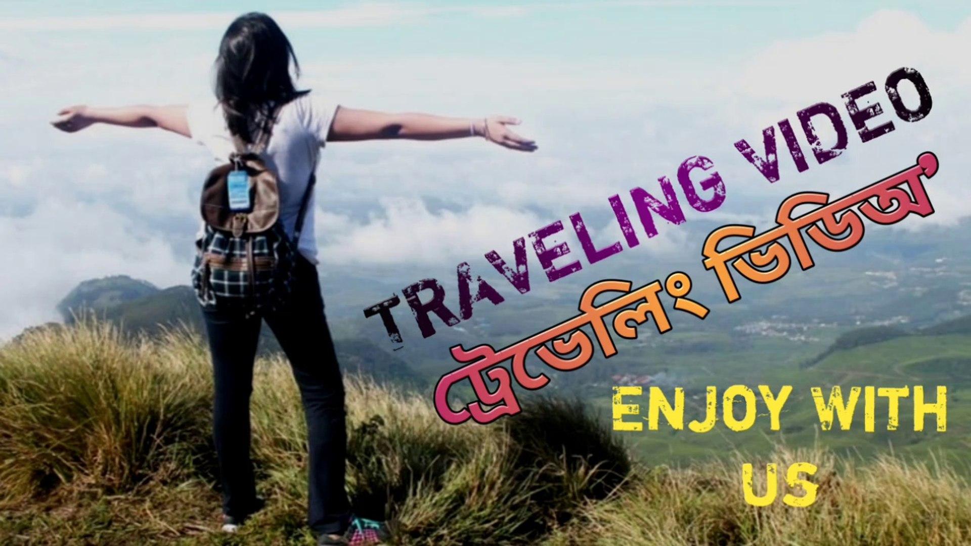 Travel Blog|Vlog|Travel|TRAVEL VIDEO|Darjeeling tourism 2021|PART-4