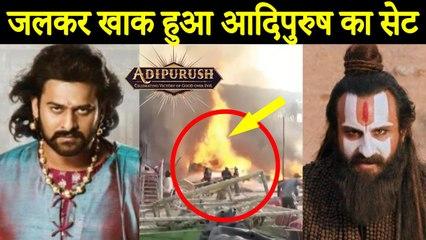 Saif Ali Khan And Prabhas Starrer Adipurush Set Gets Caught In A MASSIVE Fire