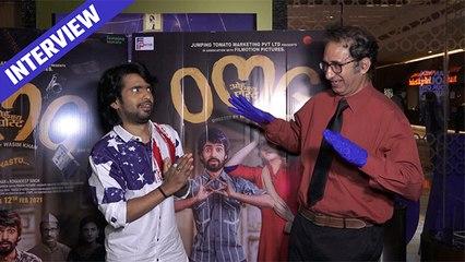 प्रथमेश परबने 'Oh My Ghost' चित्रपटामध्ये काम केल्याचा Share केला अनुभव