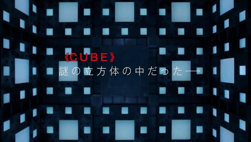 Cube (2021) - Teaser tráiler V.O. (HD)