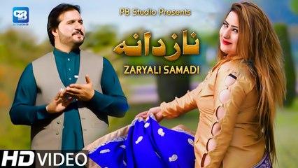 Pashto New Songs 2021 | Naaz Dana | Zaryali Samadi Sahiba Noor - Pashto Music Video Song hd پشتو