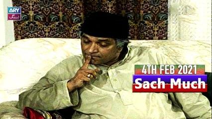 Sach Much -  Moin Akhter   4th February 2021   ARY Zindagi Drama