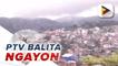 Mga hotel sa Baguio City, papayagan nang tumanggap ng leisure travellers