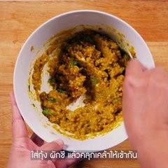ชีวจิต Cooking:ทอดมันฟักทองควินัว กันมะเร็ง