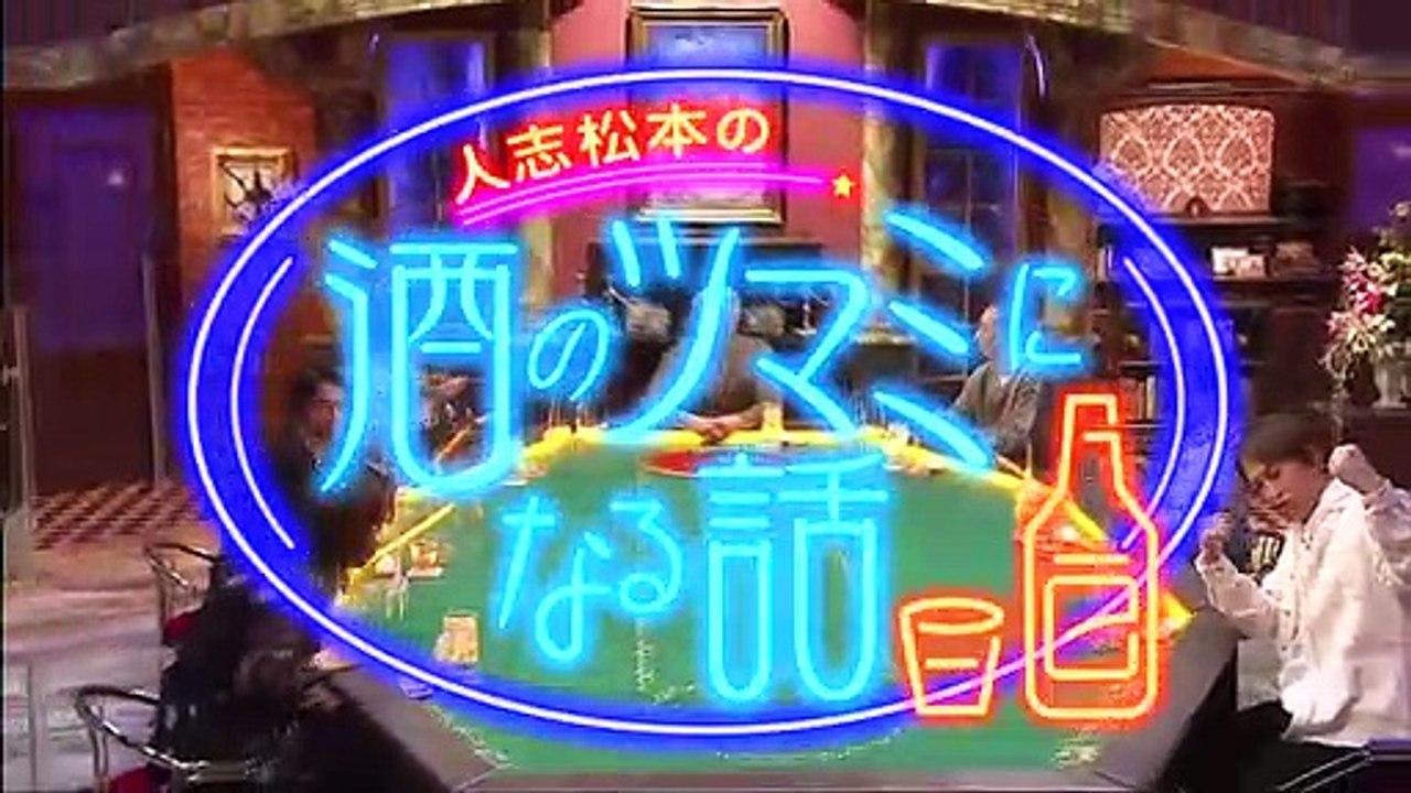 な う miomio ダウンタウン