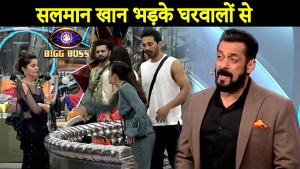 Salman Khan Angry On Housemates For Physical Fight | Bigg Boss 14
