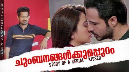 ചുംബനങ്ങൾക്കുമപ്പുറം ! Emraan Hashmi's Story  _ Joseph Annamkutty Jose