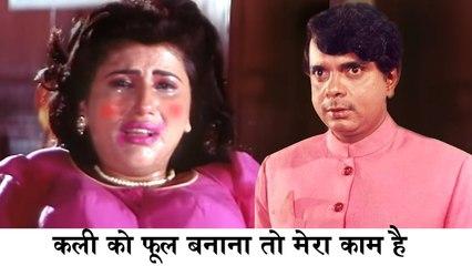कली को फूल बनाना तो मेरा काम है | old hindi movies | Yeh Raat Phir Na Aayegi