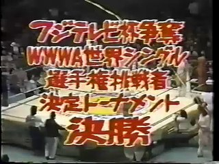 (3/??/83) Mimi Hagiwara vs Devil Masami