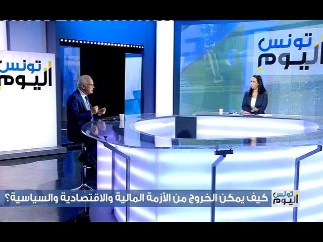 الراضي المِؤدب : قناة الحوار التونسي.  8 فيفري 2021  تحليل الوضع الراهن والبحث عن آفاق الخروج من الازمة المتعددة الوجهات