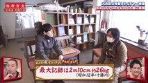 無料 バラエティー 番組 動画 - 相席食堂 動画 9tsu  2021年2月9日