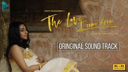 The Love I Come From _ OST Jukebox _ Aishwarya Suresh _ Santhy Balachandran _ Soumya Sanathanan