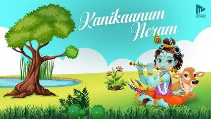 Kanikaanum Neram Song _ Prakash Alex _ Sreekala Mohandas _ Sapthaa Records
