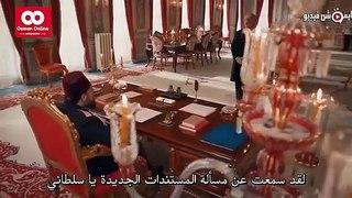 مسلسل السلطان عبد الحميد الحلقة 1