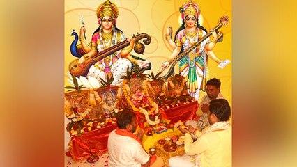 Basant Panchami 2021: वसंत पंचमी मंत्र जाप | Basant Panchami Saraswati Mantra Jaap | Boldsky