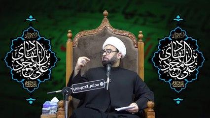 مباشر  ( الامام الهادي ع والتعبئة النورانية ) شهادة الهادي ع الشيخ ياسين الجمري مجلس الدعيسي