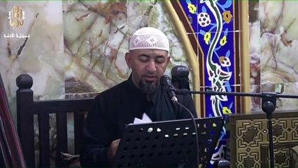 إستشهاد الامام الهادي عليه السلام سماحة الشيخ عبد الحميد الغمغام حسينية الأئمة (ع)