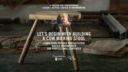 A PASSION FOR WOODWORKING / LESSON 1 GETTING STARTED IN WOODWORKING