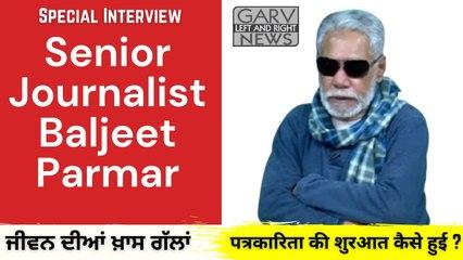 Senior Journalist Baljeet Parmar Biography -How Career Start -Life Story-Punjab Nama-Garv Left Right