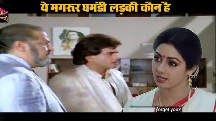 ये मगरूर घमंडी लड़की कौन है | Jeetendra, Sridevi Superhit Movie Scenes | #Justbollywood