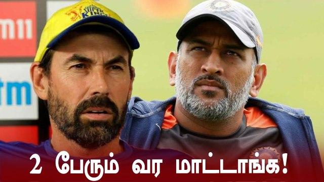 நாளை நடக்கும் IPL ஏலம்.. CSK சொன்ன முக்கியமான தகவல் | Oneindia Tamil