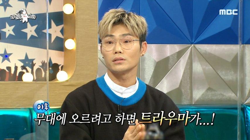 [HOT] Kim Bum-soo, who had a bad throat., 라디오스타 20210217