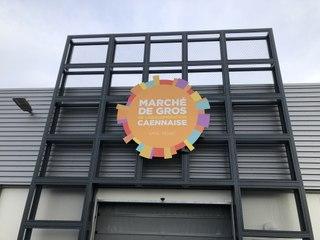 Nouveau marché de gros de l'agglomération caennaise Caen Soliers Calvados