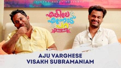 Enkile Ennodu Para | _ Saajan Bakery Special _| Aju Varghese _|  Visakh Subramaniam _ |  Cinema Daddy