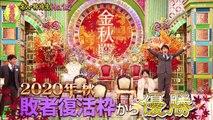 バラエティー動画 | Youtube バラエティ動画  - プレバト   動画 9tsu   2021年02月19日