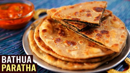 Bathua Paratha | MOTHER'S RECIPE | How To Make Paratha | North Indian Paratha | Breakfast Recipe